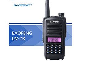 BaoFeng UV-7R - Two Way Radio